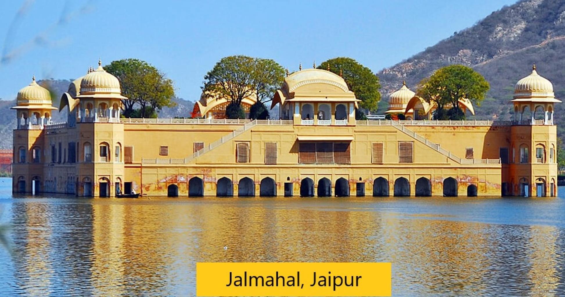 Jalmahal
