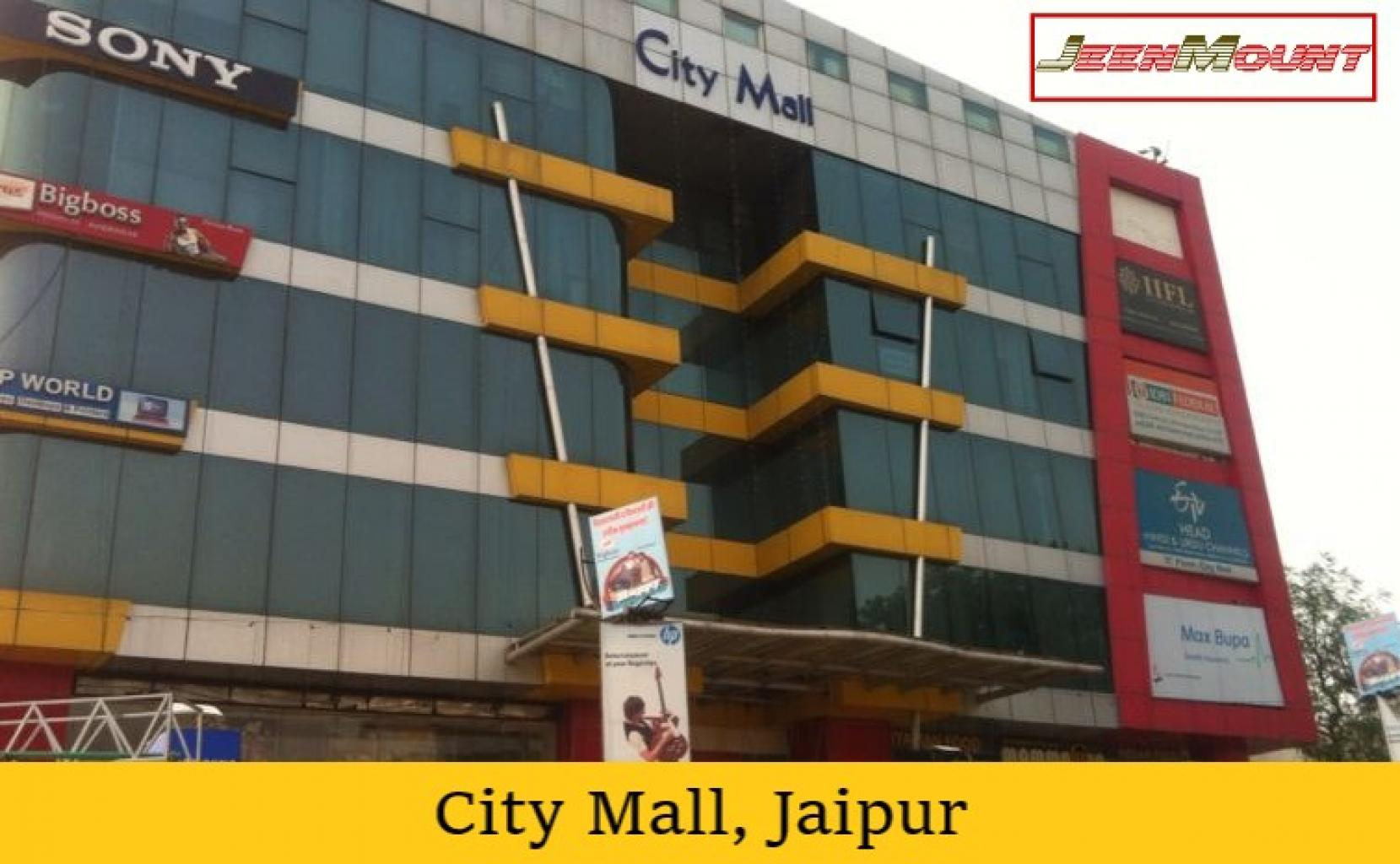 City Mall, Jaipur