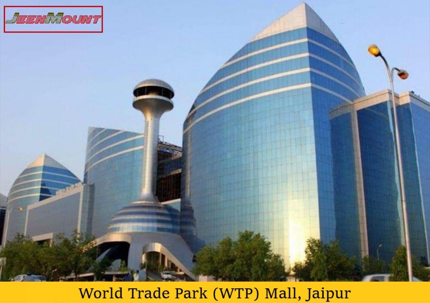 World Trade Park Shopping Mall