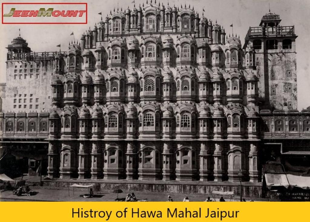 History of Hawa Mahal, Jaipur